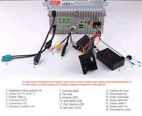 vw touran wiring diagram wiring diagram