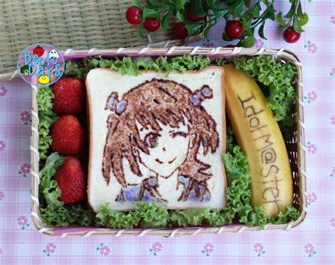 Idol Japanese Food
