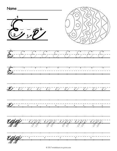 free printable cursive e worksheet cursive writing