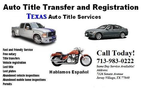 Boat Trailer Title Transfer by Texas Title Express Houston Tx Cylex