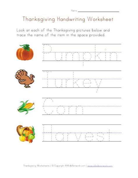 thanksgiving themed handwriting worksheet