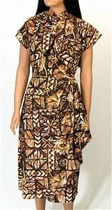 VINTAGE HAWAIIAN BROWN TAPA SARONG DRESS JACKET Size M