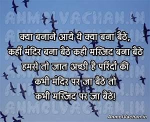 Hindu Quotes. QuotesGram
