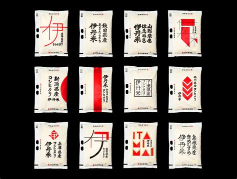 sato japanese cuisine 8 creative rice packaging designs a website dedicated to