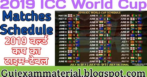 Just click on the sport name in the top menu or country name on the left and select your competition. ICC World Cup 2019 Schedule Time Table & Point Table ...
