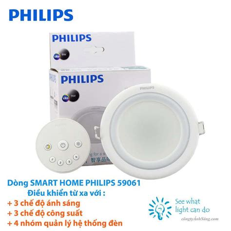 philips 59061 smart home