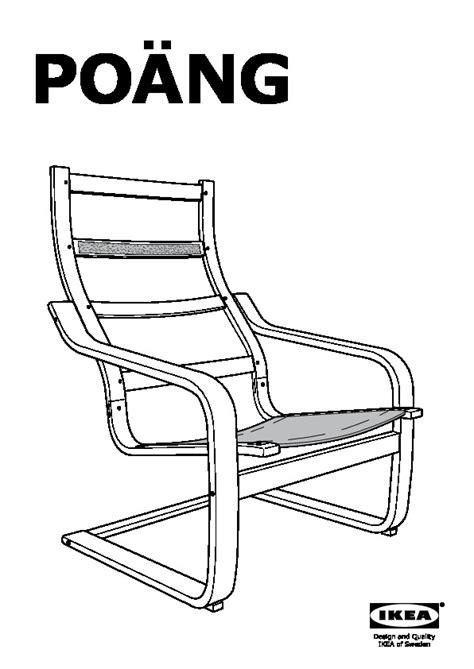 Poang Poltrona by Po 196 Ng Poltrona Impiallacciatura Di Betulla Dansbo Mattone