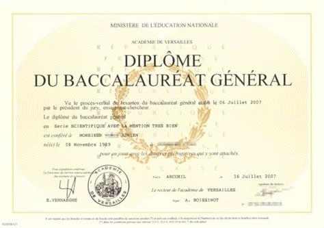licence pro cuisine diplômes titre professionnel que choisir