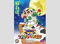 List of Crayon Shinchan movies