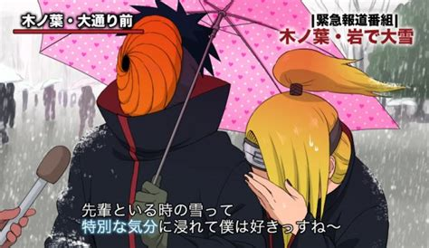 Japanese Umbrella Meme - geeks in love the rise of the quot special feeling quot meme dorkly post