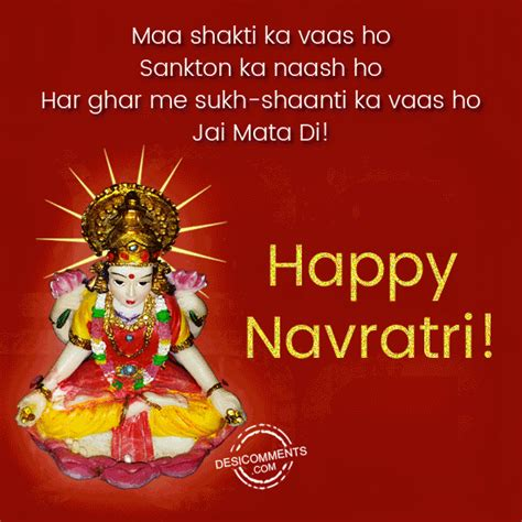 Animated Navratri Wallpapers - happy navratri images gif wallpapers photos banners
