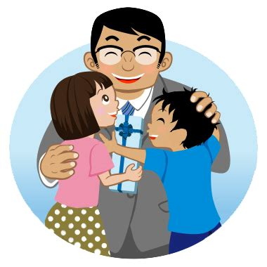 Fathers Day Clipart S Day Clipart
