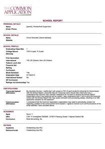 public service management essays write an essay on zonal councils essay service management villa rot