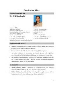 upload resume for in india cv kasthurba nitc india