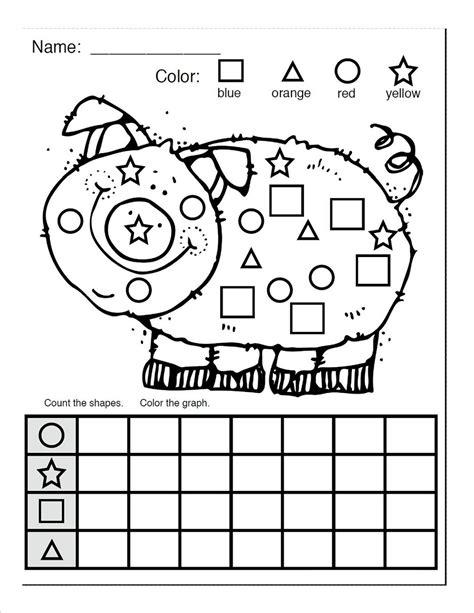 Shapes Worksheets For Kids  Activity Shelter