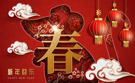 chinese  year greeting card zodiac sign  paper