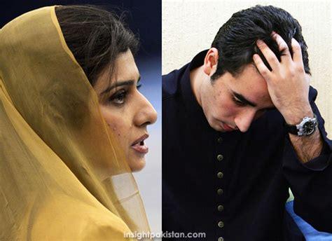 Bilawal Bhutto And Hina Rabbani Khar Scandal Nude Picture