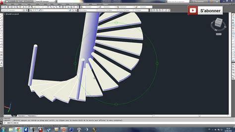 autocad 3d modelisation d un escalier helicoidal colima 231 on partie 1
