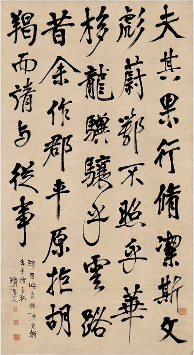 cuisiniste li鑒e 1000 images about 001 calligraphy on auction museums and calligraphy