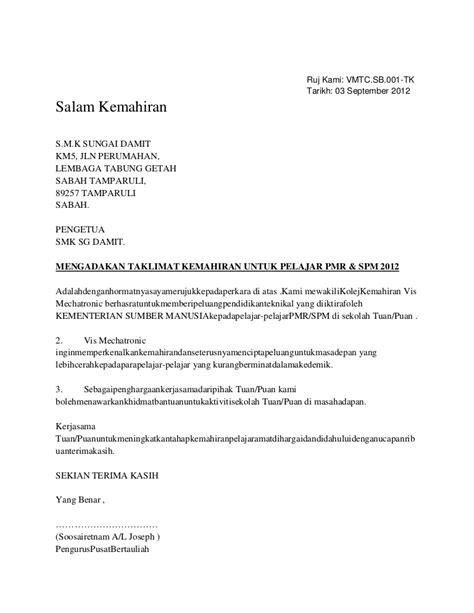 contoh surat rasmi pemberitahuan cuti sekolah surat rasmi sg damit