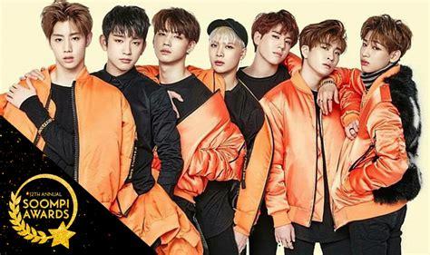 15 Boy Groups That Rocked Kpop In 2016 Soompi
