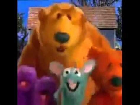 l orso nella casa l orso nella grande casa porco dio