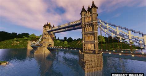 tower bridge map  minecraft   pc java mods