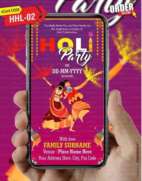 holi party invitation card    invitation