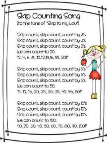 skip skip skip math songs math poems education math