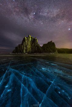 Milky Way Galaxy Over Hollow Rock Sea Stack Lake