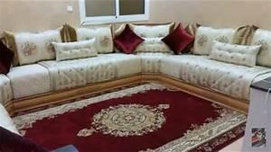 Acheter Salon Marocain : comment acheter un salon marocain sur mesure deco salon marocain ~ Melissatoandfro.com Idées de Décoration