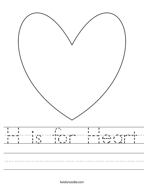 H Is For Heart Worksheet  Twisty Noodle