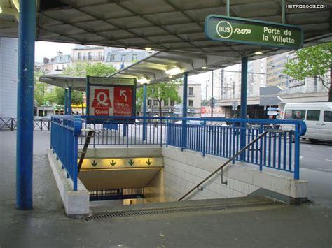 porte de la villette ポルト ドゥ ラ ヴィレット駅 パリの地下鉄 メトロ metro a