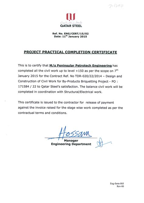 Practical completion certificate template bilder49 additional buy project completion certificate format template print practical completion certificate template uk yadclub Image collections