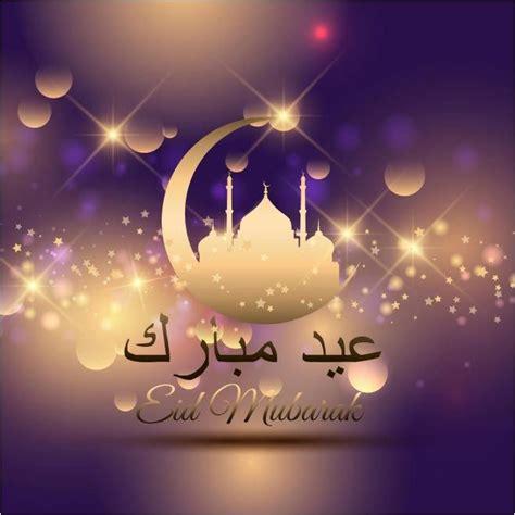 ramadan kareem vector backgrounds images