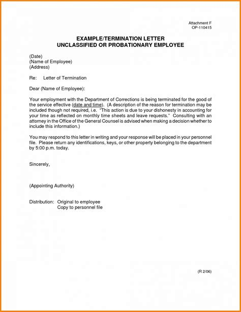 separation letter  employee template collection letter