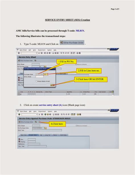 sap pm mm module tips for bsnl erp end users end user