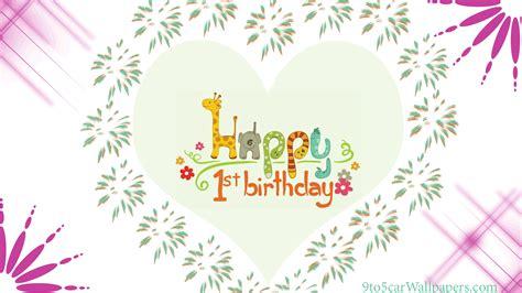 Happy Birthday Animated Wallpaper - happy birthday with animated gif