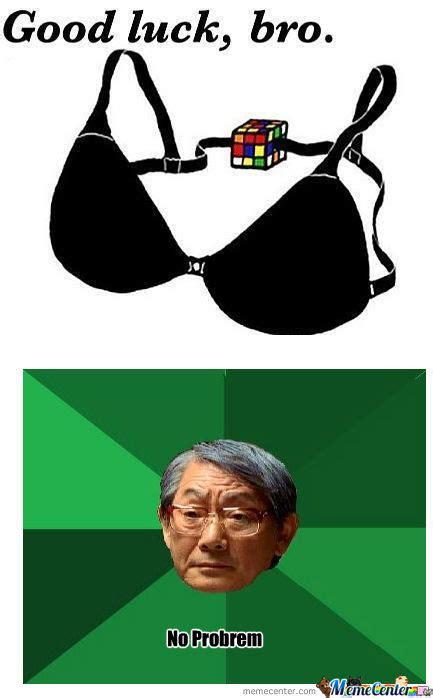 No Bra Meme - rmx bra by recyclebin meme center