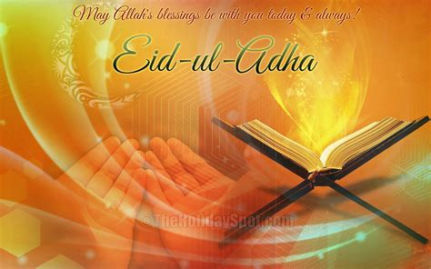 eid ul adha  bangla wishes quotes sms messages