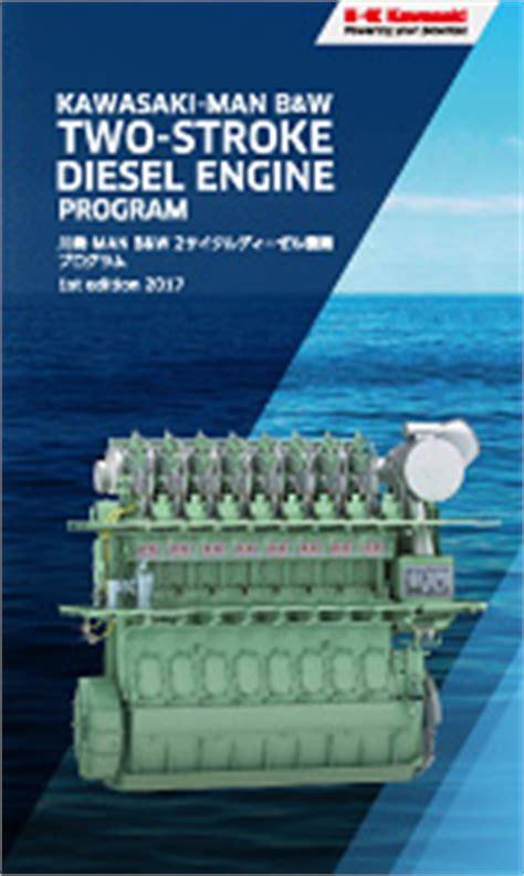 stroke marine diesel engine kawasaki heavy industries