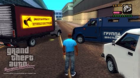 gta psp download