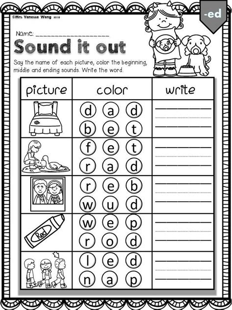 phonics cvc sound   kindergartenfirst grade
