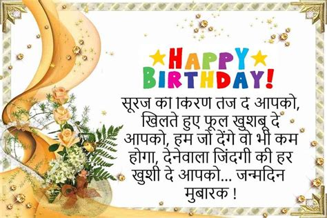 happy birthday quotes images  wishes  sir happy