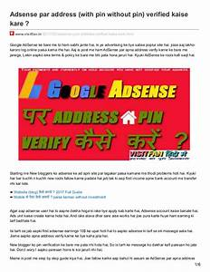 Visitfan.in adsense par address with pin without pin ...