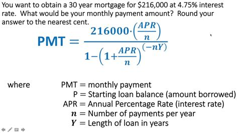 calculating loan payments   mortgage youtube
