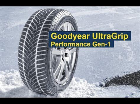 goodyear ultragrip performance 1 зимняя высокоскоростная шина goodyear ultragrip