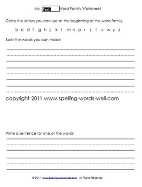 HD wallpapers sight word over worksheet