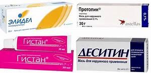 Иксекизумаб лечение псориаза