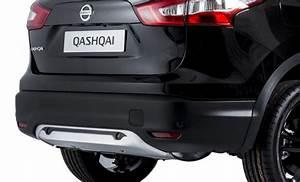 Nissan X Trail Black Edition : fotos del nissan qasqhai y x trail black edition autof ~ Gottalentnigeria.com Avis de Voitures